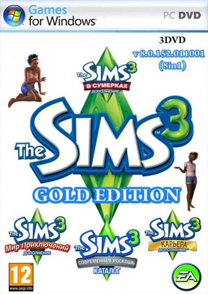 The Sims 3.Gold Edition v.8.0.152.011001 (2009-2011/RUS/Repack by Fenixx)